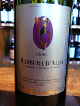 Barbera d'Alba, Bosco Agostino, 2006