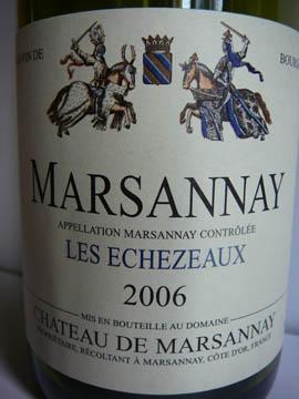 Marsannay, Les Echezeaux, 2006, Château de Marsannay