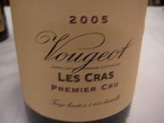 Domaine Vougeraie, Vougeot 1er cru Les Cras 2005