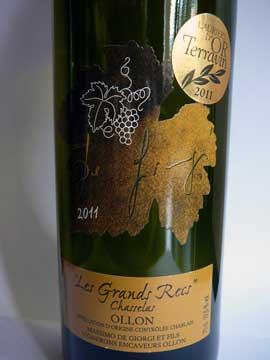 Les Grands Recs 2011 De Giorgi