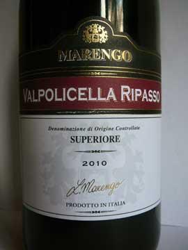 Valpolicella Ripasso Superiore Marengo 2010
