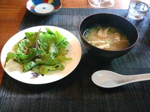 Salade verte / Soupe Miso