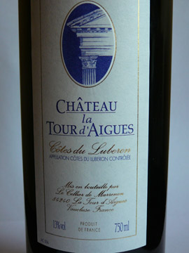 Chateau de la Tour d'Aigues 2003