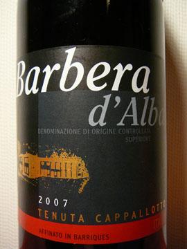 Barbera d'Alba DOC Superiore, Tenuta Cappallotto, 2007