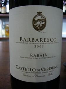 Barbaresco Rabaja, Castello di Verduno 2003