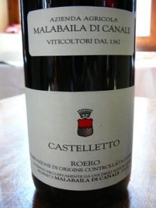Castelletto, Malabaila, Roero 2005