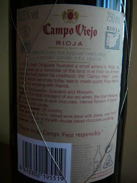 Campo Viejo Rioja, Gran Reserva, 2003