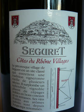 Séguret Vieilles Vignes, Côtes du Rhône Village, 2005