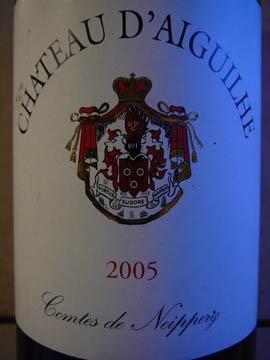 Château d'Aiguilhe, Côtes de Castillon AOC, 2005