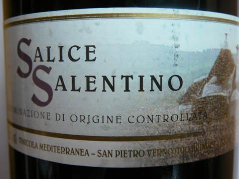 Salice Salentino DOC San Pietro Vernotico 2008