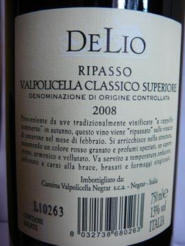 Ripasso Valpolicella Classico Superiore DeLio, 2008