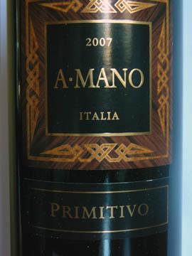Primitivo A Mano, Puglia IGT, 2007