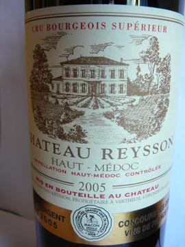 Château Reysson, Cru Bourgeois Supérieur, Haut-Médoc, 2005