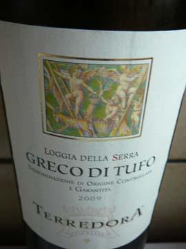 Greco di Tuffo Loggia Della Serra, Terredora, 2009