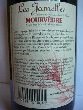 Mourvèdre, Les Jamelles, Vin de Pays d'Oc, 2008