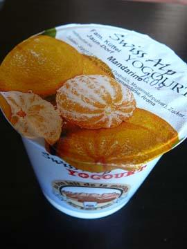 Yogourt de la Fromagerie de Jaun-Bellegarde