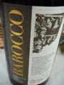 Barroco, Cerasuolo di Vittoria DOCG 2005