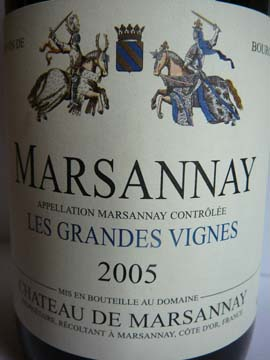 Marsannay, Les Grandes Vignes, 2005