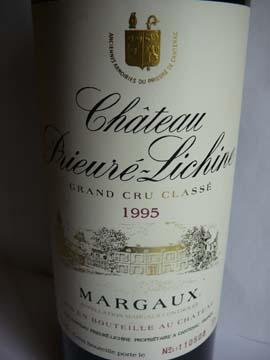 Château Prieuré Lichine 1995