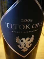 Titok One 2008, Gere Attila Winery