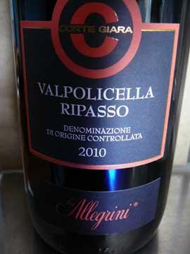Valpolicella Ripasso Corte Giara 2010