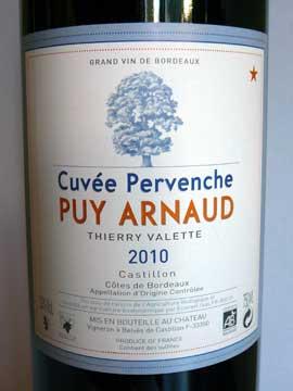 Puy Arnaud Cuvée Pervenche 2010