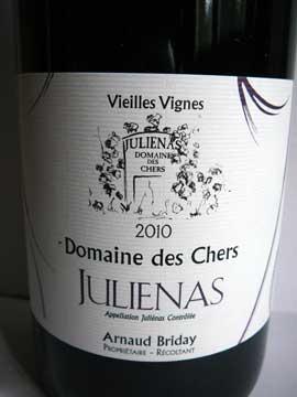 Juliénas Vieilles Vignes 2010, Domaine des Chers