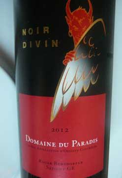 Noir Divin 2012, Domaine du Paradis