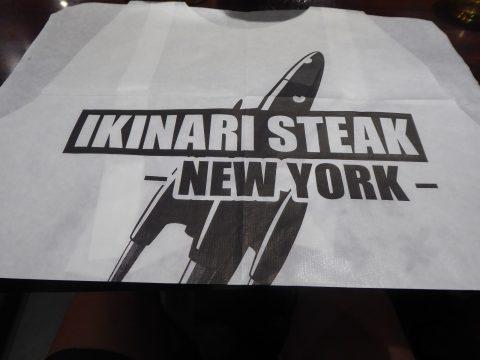 Ikinari Steak New York