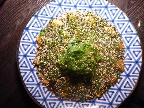ild for sashimi & sesame : sashimis d'omble chevalier en teriyaki, sésame grillé, miso & saladine d'herbes
