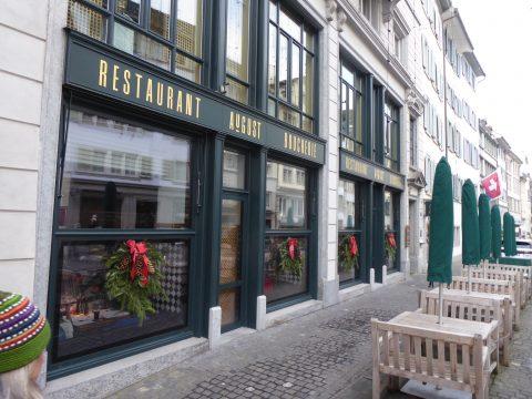 Restaurant AuGust, Zurich
